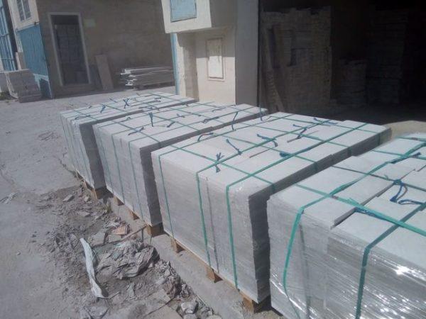 30*60 gris de thala - wtsp 51337940