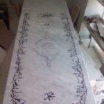 Tombe marbre blanc