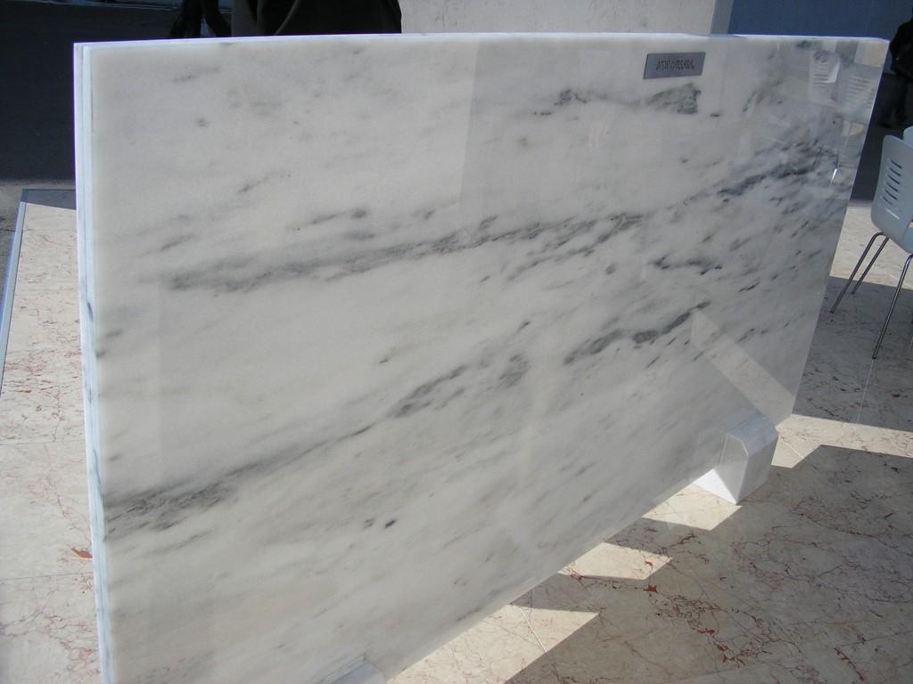 Blanc de cristal de la Gresse Marbre