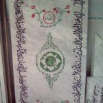 Pierre tombale de Tunis